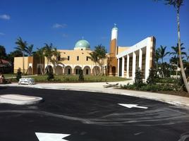 Al Amin Center